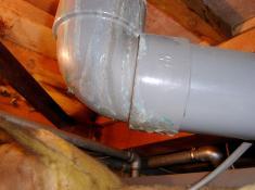 変換 ~ 003排水パイプからの水漏れ確認.jpg