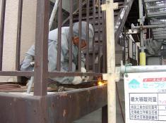 札幌市 Mマンション 鉄骨階段改修工事012.jpg