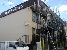 札幌市 Mマンション 鉄骨階段改修工事023.jpg