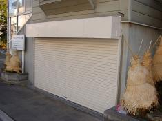札幌市 W邸 電動シャッター取付工事007.jpgのサムネール画像