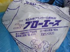 江別市 H邸 断熱対策相談009.jpg