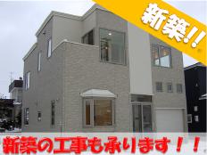 江別市「S邸」新築工事(完成写真)外表紙.pngのサムネール画像