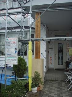 南幌町M邸010.jpg