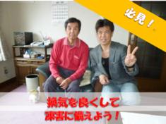 田村2ショット.PNG