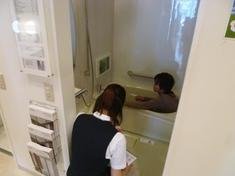 西町「福田邸」浴室改修工事004.jpg
