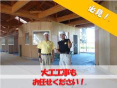 鵡川町「ダーレー北海道」厩舎新築工事