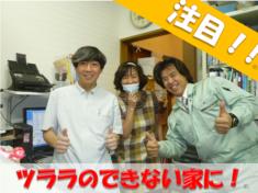 美幌町 T様艇 屋根改修工事