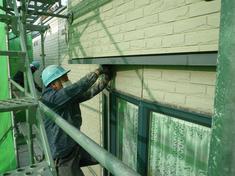 南幌町「玉寄邸」外壁塗装他工事019.jpg