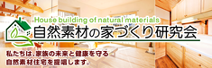 natural-materials.jpmain.png