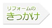 temp_02.jpg