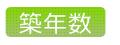temp_09.jpg