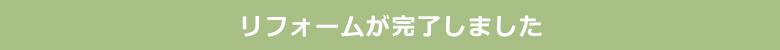 temp_14.jpg